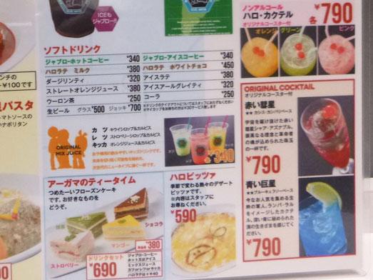 ガンダムカフェ東京駅店で人気メニューハロラテ人形焼008