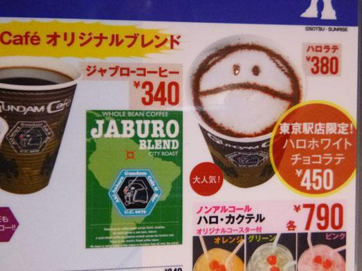 ガンダムカフェ東京駅店で人気メニューハロラテ人形焼009
