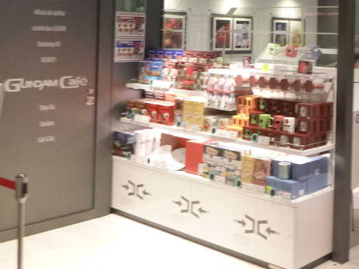 ガンダムカフェ東京駅店で人気メニューハロラテ人形焼015