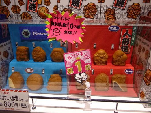 ガンダムカフェ東京駅店で人気メニューハロラテ人形焼016