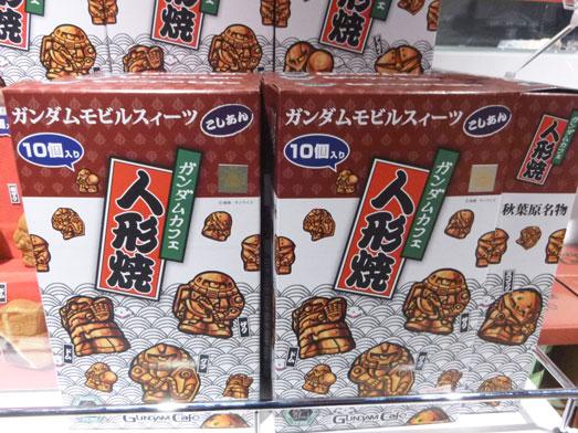 ガンダムカフェ東京駅店で人気メニューハロラテ人形焼017