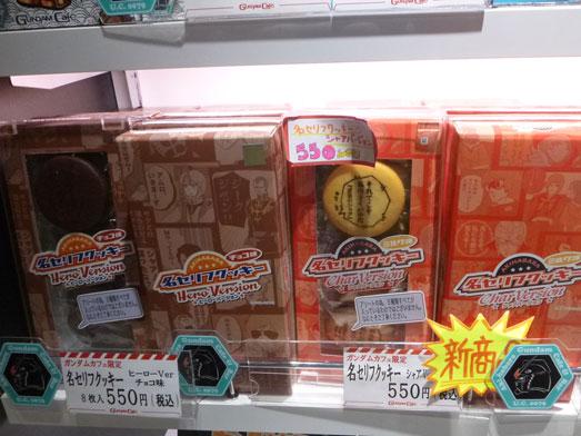 ガンダムカフェ東京駅店で人気メニューハロラテ人形焼019