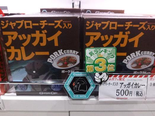 ガンダムカフェ東京駅店で人気メニューハロラテ人形焼021
