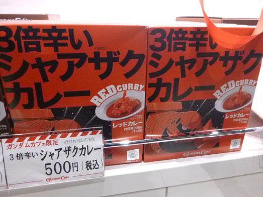 ガンダムカフェ東京駅店で人気メニューハロラテ人形焼022