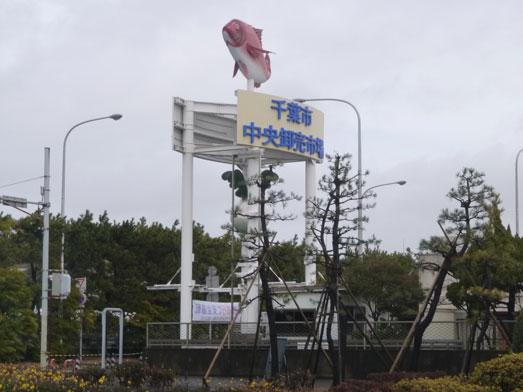 千葉市中央卸売市場長谷川食堂びっくり海鮮丼002