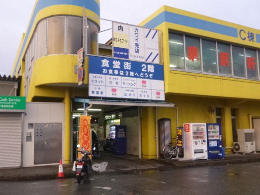 千葉市中央卸売市場長谷川食堂びっくり海鮮丼003