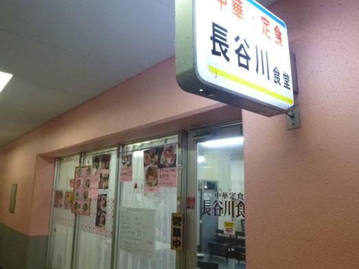 千葉市中央卸売市場長谷川食堂びっくり海鮮丼004