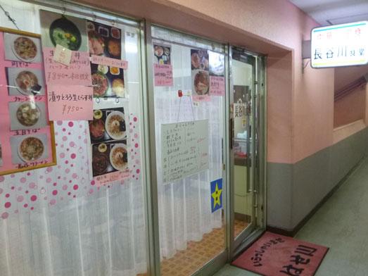 千葉市中央卸売市場長谷川食堂びっくり海鮮丼005