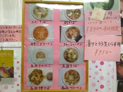 千葉市中央卸売市場長谷川食堂びっくり海鮮丼007