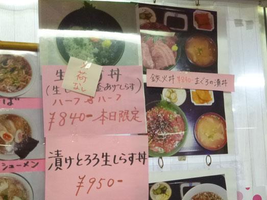 千葉市中央卸売市場長谷川食堂びっくり海鮮丼008