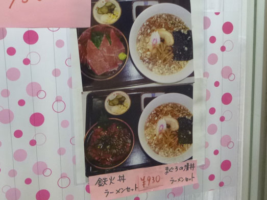 千葉市中央卸売市場長谷川食堂びっくり海鮮丼009
