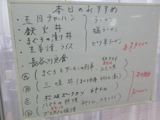 千葉市中央卸売市場長谷川食堂びっくり海鮮丼010