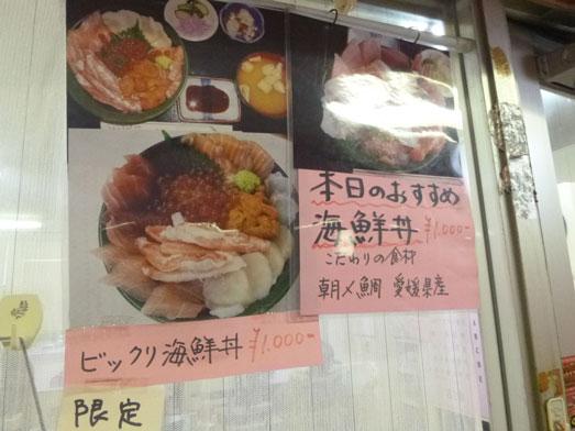 千葉市中央卸売市場長谷川食堂びっくり海鮮丼011