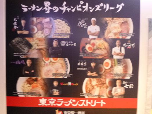 ジャンクガレッジ東京ラーメン豚増し野菜増しダブル001