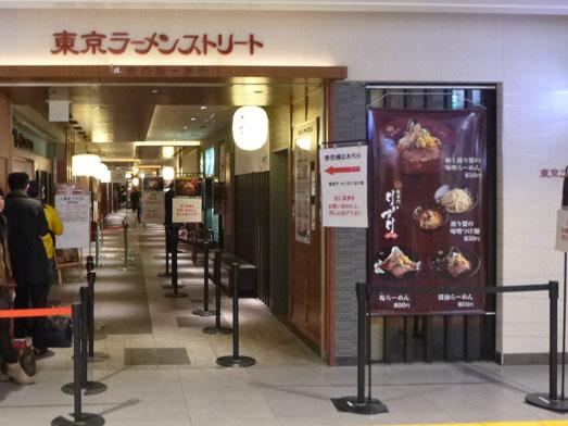 ジャンクガレッジ東京ラーメン豚増し野菜増しダブル002