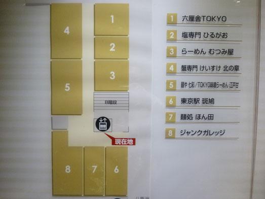 ジャンクガレッジ東京ラーメン豚増し野菜増しダブル004