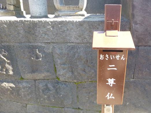浅草花月堂カフェのジャンボめろんぱん005