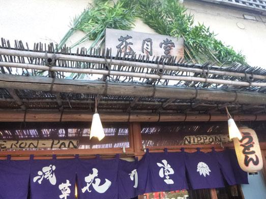 浅草花月堂カフェのジャンボめろんぱん006