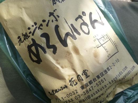 浅草花月堂カフェのジャンボめろんぱん012