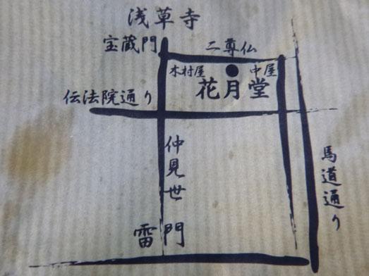 浅草花月堂カフェのジャンボめろんぱん020