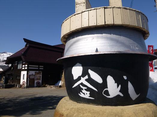 釜めしこめ太郎ほこたて南魚沼塩沢産コシヒカリ001