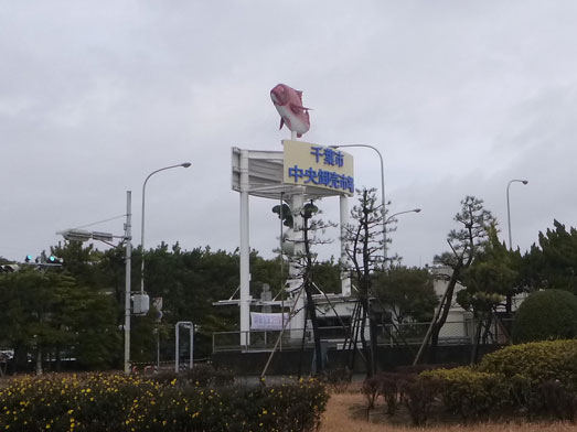 千葉市中央卸売市場華葉軒特大エビ天丼002