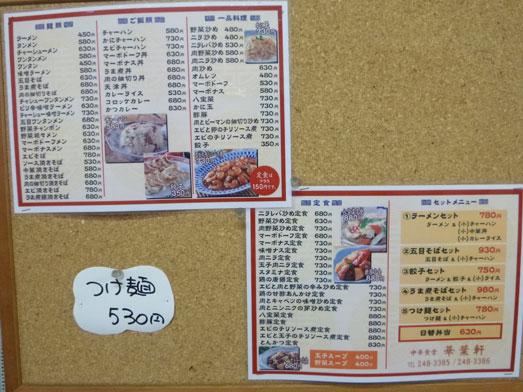 千葉市中央卸売市場華葉軒特大エビ天丼006