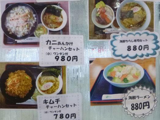 千葉市中央卸売市場華葉軒特大エビ天丼009