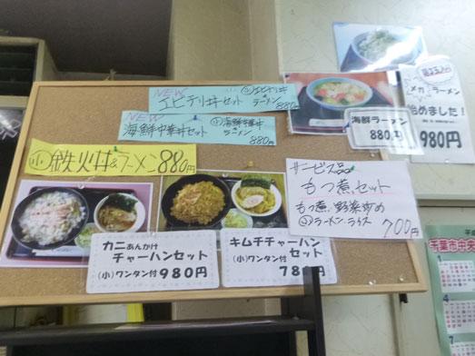 千葉市中央卸売市場華葉軒特大エビ天丼015