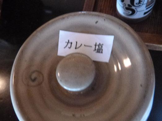かま炊き釜めしこめ太郎で日替わりランチ043