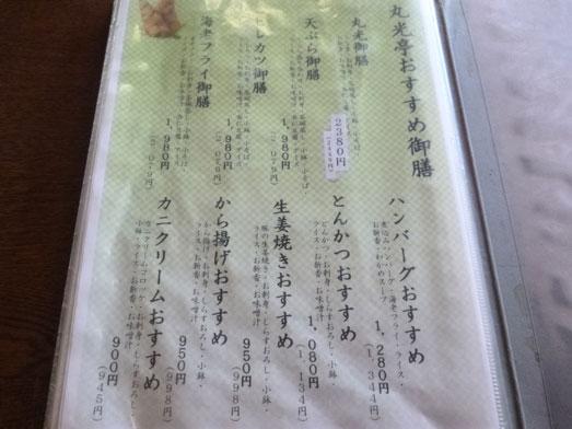 丸光亭佐原香取インター香取神宮近く015