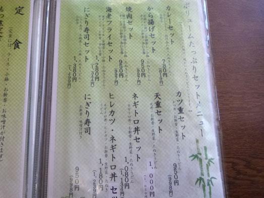 丸光亭佐原香取インター香取神宮近く016