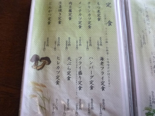 丸光亭佐原香取インター香取神宮近く017
