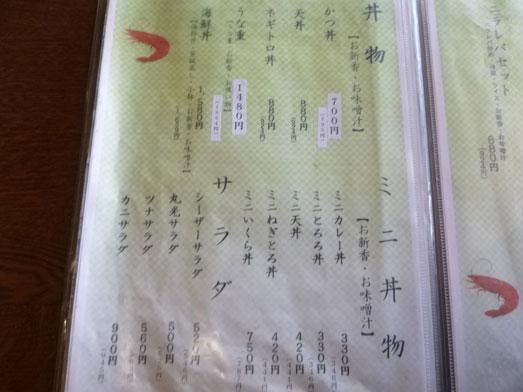 丸光亭佐原香取インター香取神宮近く019
