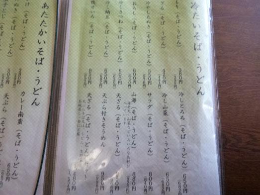 丸光亭佐原香取インター香取神宮近く020
