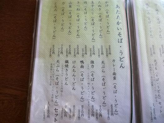 丸光亭佐原香取インター香取神宮近く021