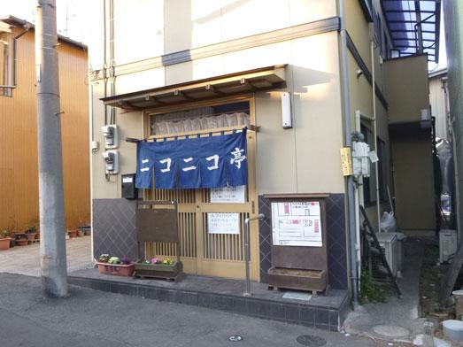 ニコニコ亭群馬渋川のデカ盛りソースカツ丼002