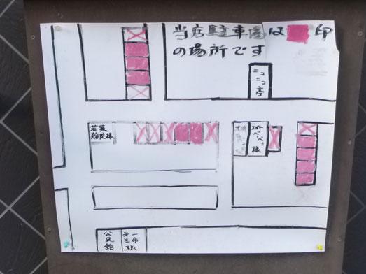 ニコニコ亭群馬渋川のデカ盛りソースカツ丼004