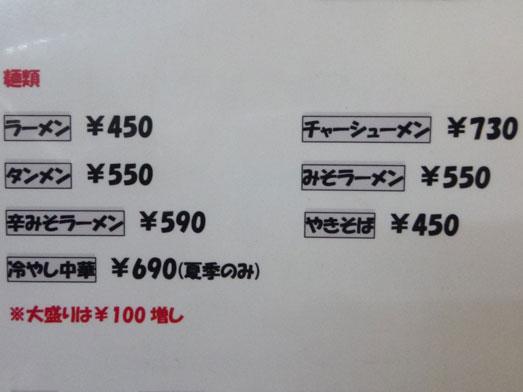 ニコニコ亭群馬渋川のデカ盛りソースカツ丼011