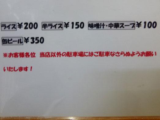 ニコニコ亭群馬渋川のデカ盛りソースカツ丼012