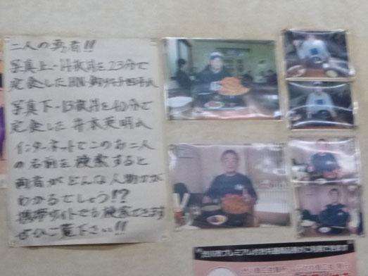 ニコニコ亭群馬渋川のデカ盛りソースカツ丼023