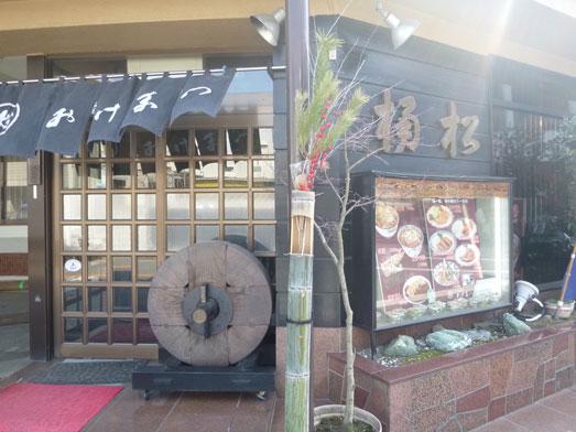 佐原おけまつ桶松食堂のかつ丼030