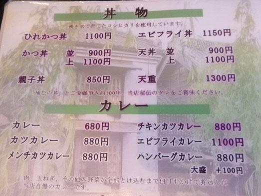 佐原おけまつ桶松食堂のかつ丼036