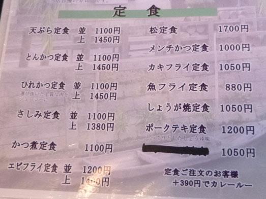 佐原おけまつ桶松食堂のかつ丼037