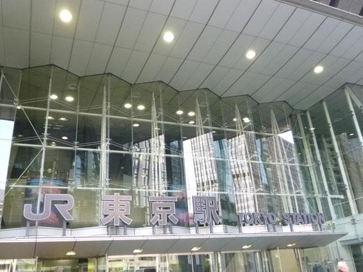 おむすび権米衛大手町日本ビル店イ―トインおにぎり002