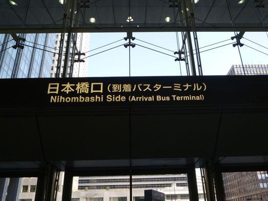 おむすび権米衛大手町日本ビル店イ―トインおにぎり003