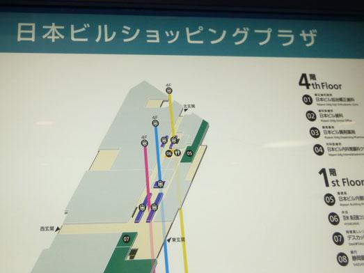 おむすび権米衛大手町日本ビル店イ―トインおにぎり006