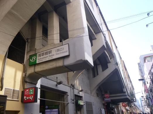 おにぎり専門店多司浅草橋店のおむすび002