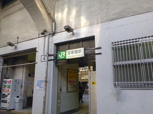 おにぎり専門店多司浅草橋店のおむすび003
