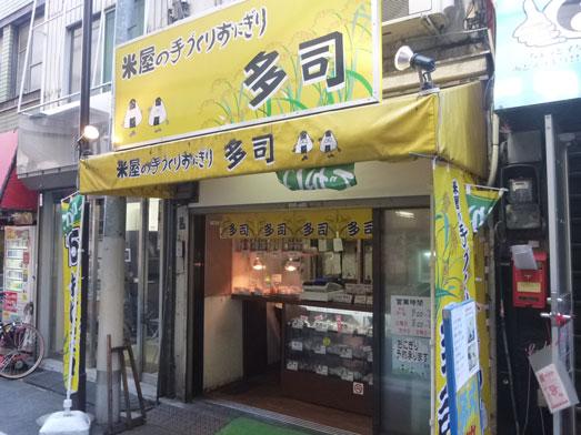 おにぎり専門店多司浅草橋店のおむすび004